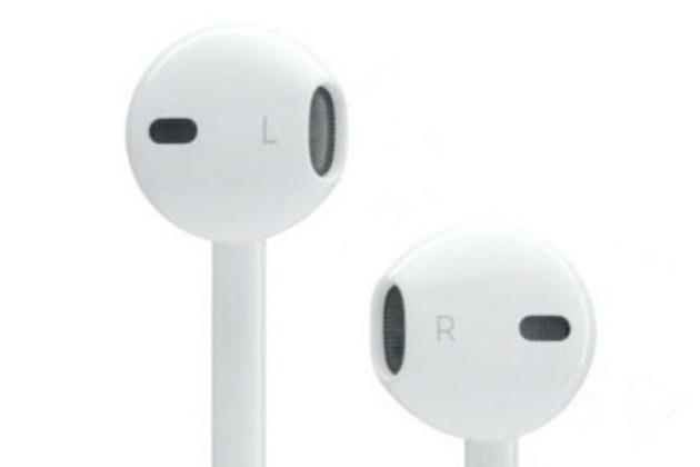 Apple-Patent Gesundheit Kopfhoerer