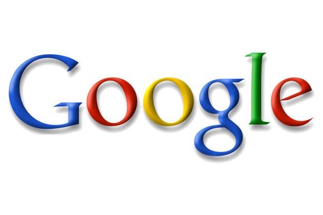 Google Werbebanner Startseite