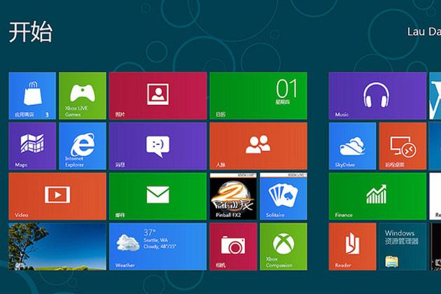 Microsoft-Windows-8-Metro