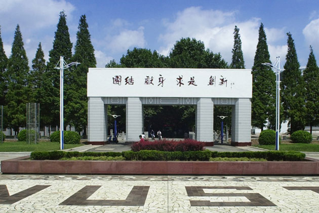 Nanjing University of Science Nanotechnologie