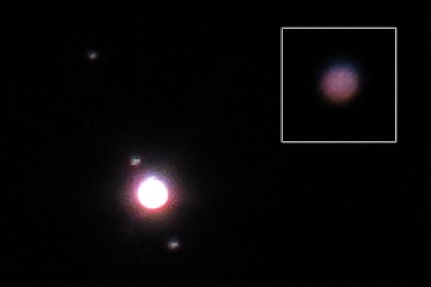 PSO J318.5-22. Baby-Planet Nachrichten