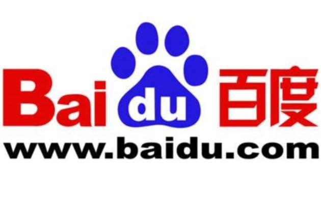 Suchmaschine Baidu global