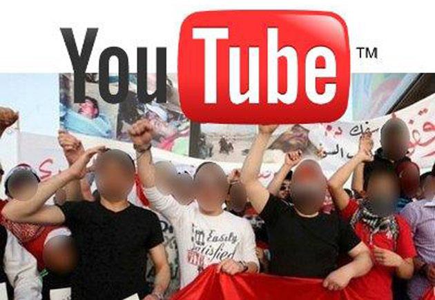 Youtube-Gesichter-Verfremdung